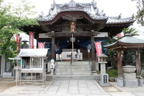 f円明寺2