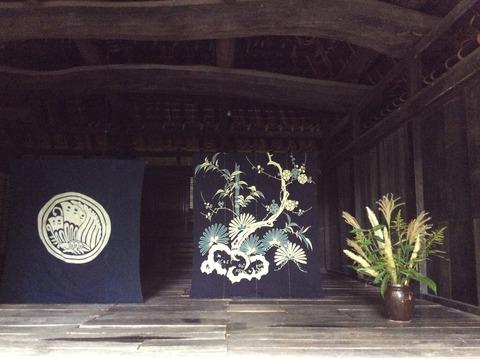 四国村 藍染めとすすき
