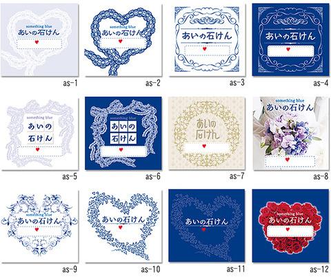 wedding01_package1