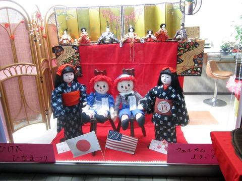 引田雛祭り26