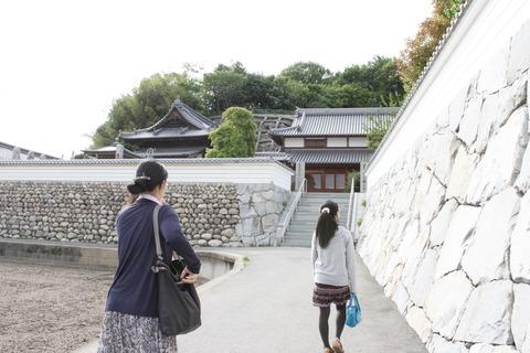 i泰山寺1