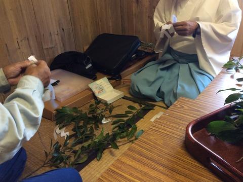 種穂神社秋の例祭の榊