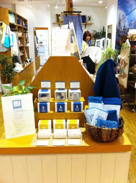 藍色工房 Lulu cosme なんばパークス店2