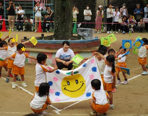 保育園 運動会 ダンス1
