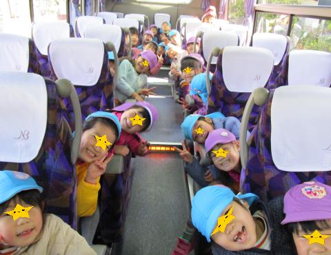 明石 保育園 遠足バス