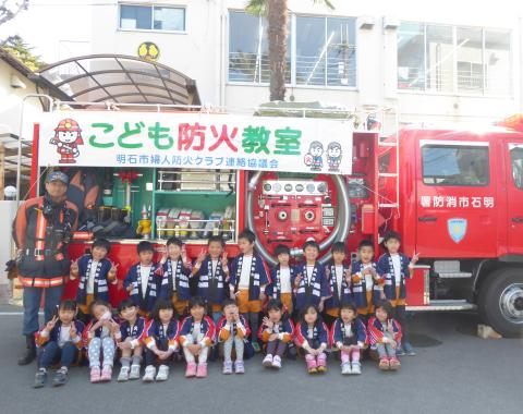 消防車 子供3