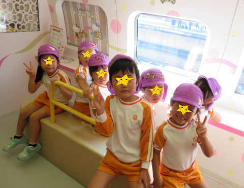 明石 保育園 ハローキティ新幹線3