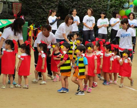 保育園 運動会 親子競技1