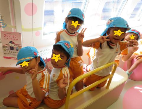 明石 保育園 新幹線4