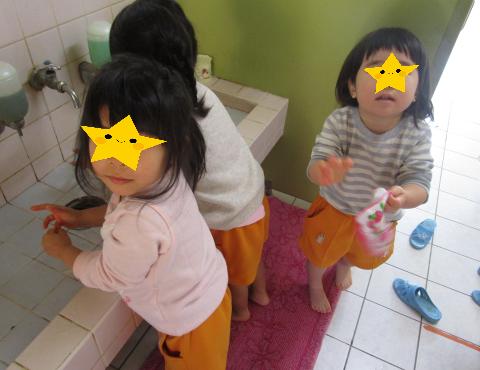 明石 保育園 トイレ