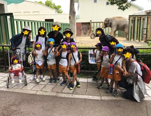 明石 遠足 動物園