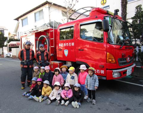明石 保育園 消防車
