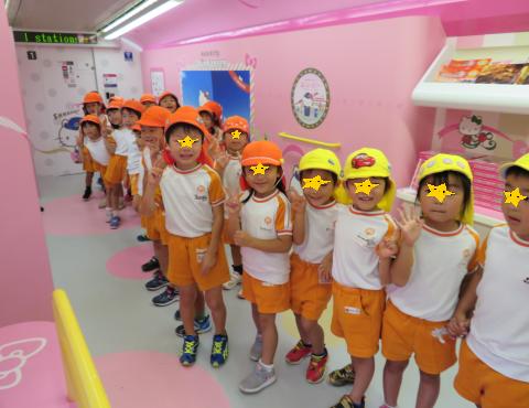明石 保育園 新幹線5