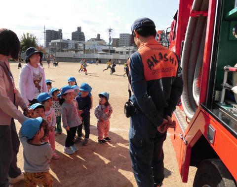 明石 分園 消防車
