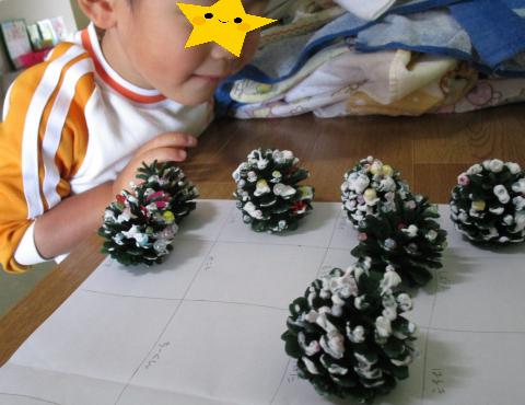 明石 保育園 3歳児