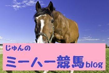 horse_eyes