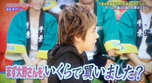 ブログ 大宮 嵐 *Rino*さんのプロフィールページ