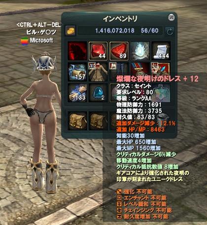 20141124-01