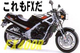 06 ���掠��FX400R