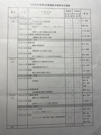 787F82DC-512F-4B06-AC14-470AC8CF39B4