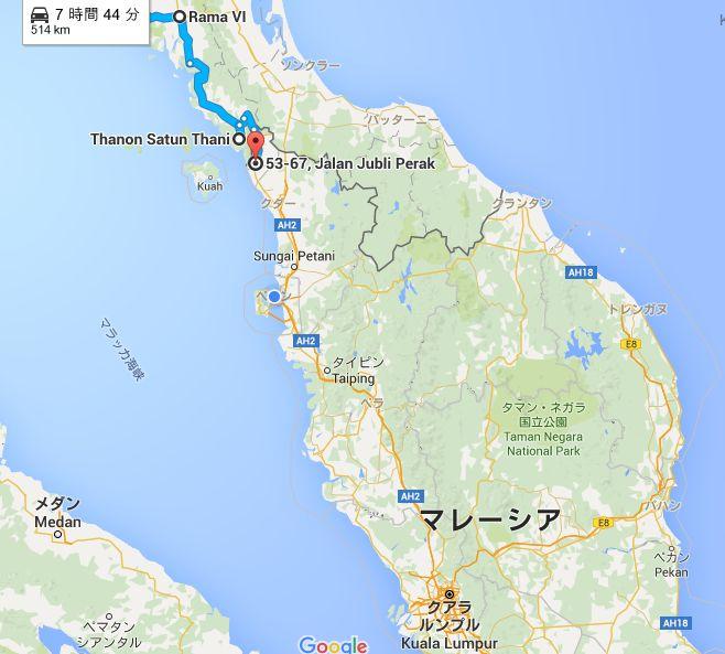 マレーシア-1日目:タイ・サトゥ...