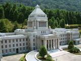 山の中の国会議事堂