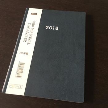ダイソー手帳2018-1