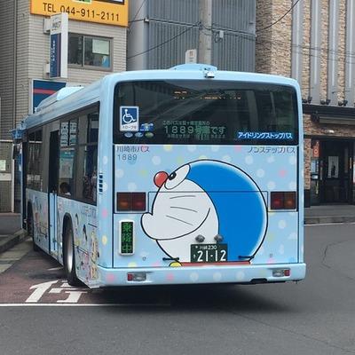 藤子不二夫ミュージアムバス1