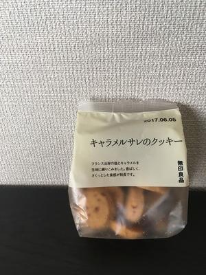無印良品のキャラメルサレのクッキー1