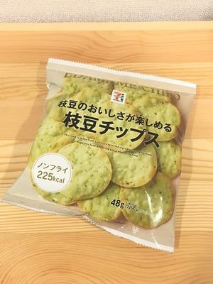 セブンイレブン枝豆チップス1