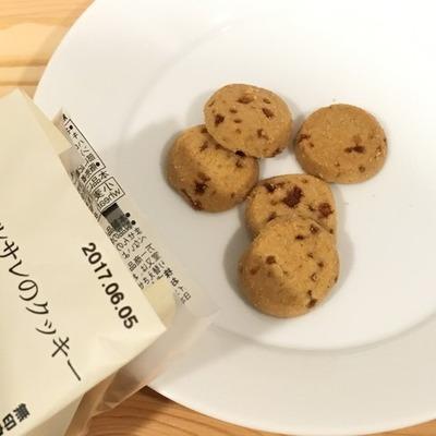 無印良品のキャラメルサレのクッキー2