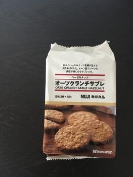 無印良品のおすすめお菓子1