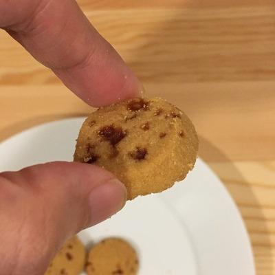 無印良品のキャラメルサレのクッキー3