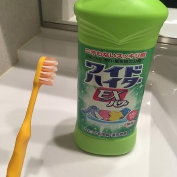 キャンバストートの洗い方3