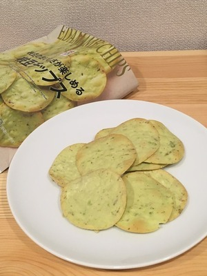 セブンイレブン枝豆チップス2