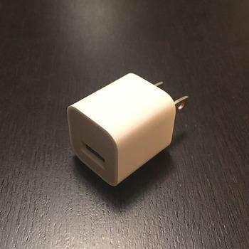iPhoneのUSB充電アダプター2