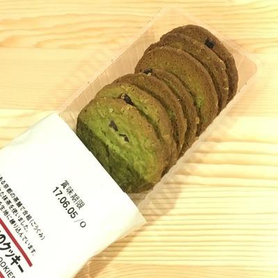 宇治抹茶とチョコのクッキー2