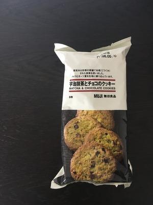 宇治抹茶とチョコのクッキー1