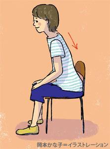 椅子で姿勢を良くする方法