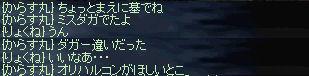 まるこさん@0602