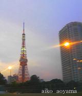 タワー最高☆