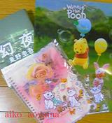 東野さんの本。凄く面白いです。