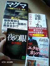 いつか本を出したいな(^〜^)