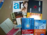 本でお勉強☆