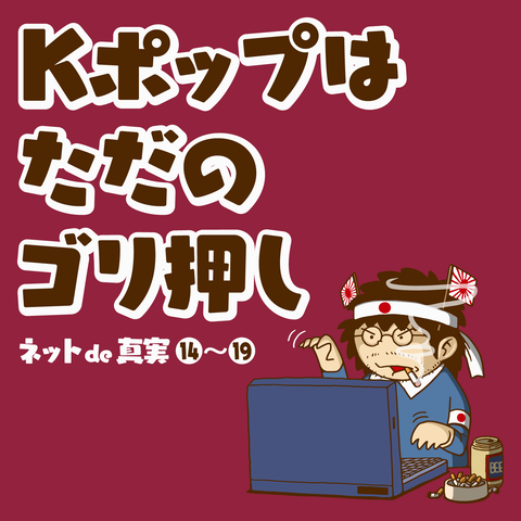 K-pop1