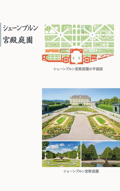 日本の美7