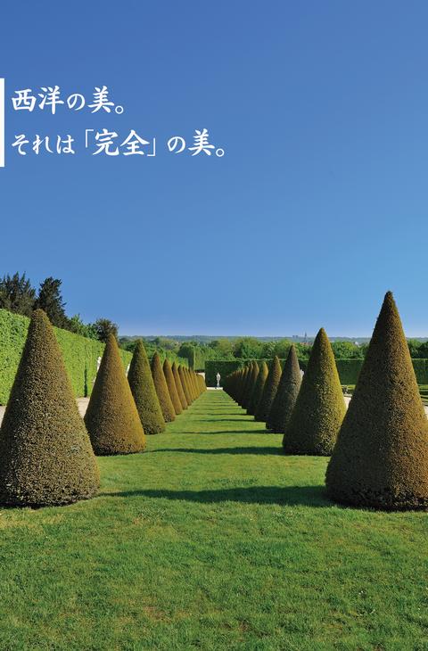 日本の美4