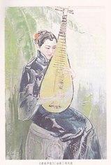 琵琶を持つ姿