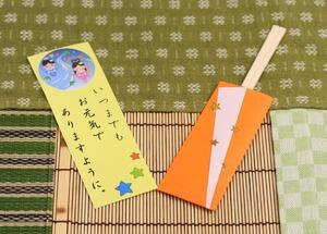 七夕(短冊)180707