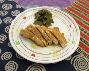 鶏肉の山椒焼021023B